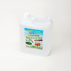 KURINTE A – Naturally derived disinfectant deodorant