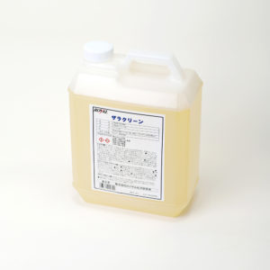 ZARA CLEAN -Yellow sand and pollen remove cleaner